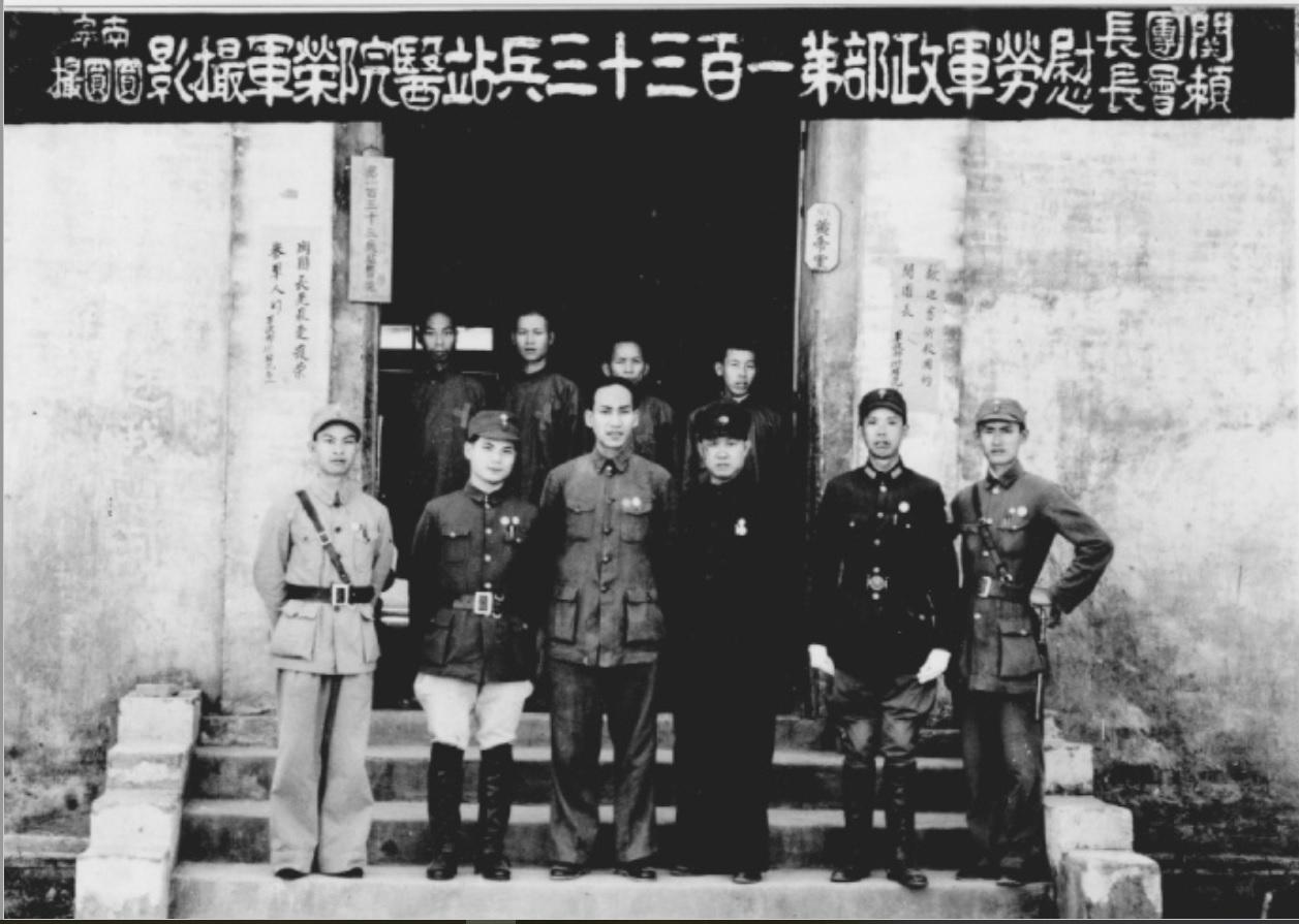 關團長勞軍照片